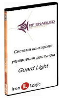 СКУД IronLogic Лицензия Guard Light -10/2000L
